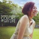 Colors of My Life / 南部のぶこ