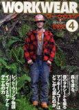 monoスペシャルワークウエア 4 (ワールド・ムック) (単行本・ムック) / ワールド・フォト・プレス