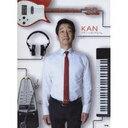 楽譜 KAN ピアノ・ソロ・アルバム ピアノソロ (楽譜・教本) / ケイエムピー