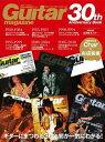 ギター・マガジン30周年記念ブック (リットーミュージック・ムック)[本/雑誌] (単行本・ムック) / リットーミュージック