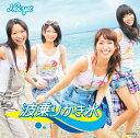 波乗りかき氷 CD DVD/Type-A / Not yet (大島優子 北原里英 指原莉乃 横山由依)