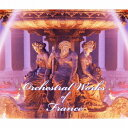 作曲家名: Ka行 - フランス管弦楽名曲集[CD] / クラシックオムニバス