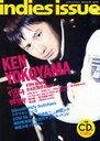 indies issue (インディーズ・イシュー) 50 【表紙&巻頭】 横山剣[本/雑誌] (単行本・ムック) / ビスケット