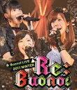 Buono! ライブ 2011 winter 〜Re; Buono!〜 [Blu-ray] / Buono!