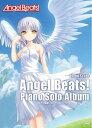 楽譜 AngelBeats! ...