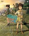 電脳コイル Blu-ray Disc Box Blu-ray / アニメ