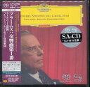 Composer: Ka Line - ブラームス: 交響曲第1番 [SHM-SACD] [限定盤][SACD] / カール・ベーム (指揮)