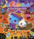 しずくちゃん 17 本/雑誌 (児童書) / ぎぼりつこ/作 絵