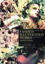 FASHION ILLUSTRATION WORKS Photoshop & Illustrator[本/雑誌] (単行本・ムック) / 平澤伸洋/著
