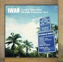 Iwao's Hawaiian Tresures / IWAO