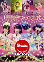 スマイレージ 2011 Limited Live 'S/mile Factory' /