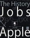 アップル創業者のスティーブ・ジョブズ氏が死去