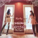 Fairytale [豪華盤] / FairyStory