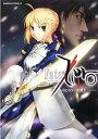 Fate/Zero 1 (角川コミックス・エース) (コミックス) / 真じろう/漫画 虚淵玄/原作 TYPE-MOON/原作