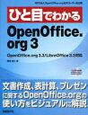 д╥д╚╠▄д╟дядлдыOpenOffice.org3 OpenOffice.org3.3/LibreOffice3.3┬╨▒■ (├▒╣╘╦▄бжере├еп) / │∙┬ь▓э╡╫/├°