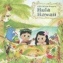 KIDS BOSSA presents Hula Hawaii / 作品[KIDS BOSSA presents Hula Hawaii / オムニバス]