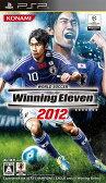 ワールドサッカー ウイニングイレブン 2012 [PSP] / ゲーム