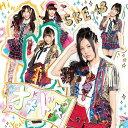 オキドキ [CD+DVD/TYPE A] / SKE48