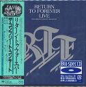 其它 - ザ・コンプリート・コンサート [Blu-spec CD] [完全生産限定盤] / リターン・トゥ・フォーエヴァー