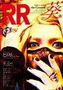 ROCK AND READ (ロックアンドリード) 038 【表紙 巻頭】 葵 (the GazettE) 本/雑誌 (単行本 ムック) / シンコーミュージック エンタテイメント