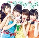 ペラペラペラオ CD DVD/Type-B CD / Not yet (大島優子 北原里英 指原莉乃 横山由依)