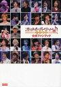 オトメイトパーティー♪2011公式ファンブック (B'sLOG) 本/雑誌 (単行本 ムック) / エンターブレイン