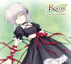Rewrite Original SoundTrack / ゲーム・サントラ
