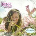 Artist Name: B - オール・イン・ワン [輸入盤][CD] / ベベウ・ジルベルト