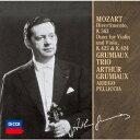 Composer: A Line - モーツァルト: ディヴェルティメントK.563、二重奏曲第1番・第2番 [限定盤][CD] / アルテュール・グリュミオー (ヴァイオリン)