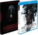 インシディアス [Blu-ray] / 洋画