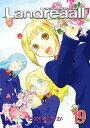 Landreaall 19 【限定版】 オリジナルドラマCD付き (コミックス) / おがきちか/著