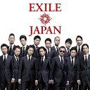 EXILE JAPAN / Solo [2CD+4DVD] [初回限定生産] / EXILE / EXILE ATSUSHI