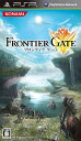 FRONTIER GATE (フロンティアゲート) [PSP] / ゲーム