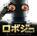 【送料無料選択可!】映画「ロボジー」オリジナルサウンドトラック / サ・・・