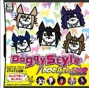 楽天CD&DVD NEOWINGDoggy Style [通常盤] / DOG in The パラレルワールドオーケストラ