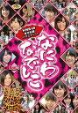 なにわなでしこ DVD-BOX I [初回限定生産] / バラエティ (NMB48、ピース)
