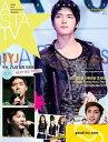韓国雑誌 ASTA TV 2011年9月号 【表紙 特集】 JYJ 本/雑誌 (単行本 ムック) / 日本出版貿易