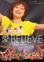 愛BELIEVE〜高橋愛卒業記念スペシャル〜 モーニング娘。コンサートツアー2011秋 (単行本・ムック) / アップフロントブックス