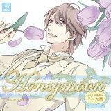 Honeymoon vol.1花森优人/ 电视剧CD (CV∶平川大辅)[Honeymoon vol.1 花森優人 / ドラマCD (CV: 平川大輔)]