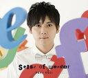 sense of wonder [CD+DVD] / 梶裕貴