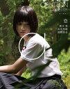 【送料無料選択可!】aBUTTON Vol.1 恋: 橋本愛 高田里穂・・・