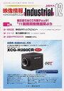 映像情報インダストリアル2011 12 (単行本・ムック) / 産業開発機構
