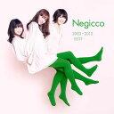 Negicco 2003〜2012 -BEST- / Negicco
