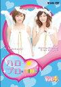 ハロプロ・TIME Vol.4 / V.A.