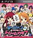 マージャン★ドリームクラブ [PS3] / ゲーム