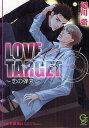 LOVE TARGET 恋の弾丸 (ガッシュ文庫)[本/雑誌...