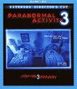 パラノーマル・アクティビティ3 ブルーレイ+DVDセット [Blu-ray+DVD] [Blu-ray] / 洋画