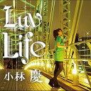 Luv Life / 小林慶