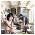 君は僕だ [CD+DVD] [Act.1] / 前田敦子