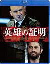 英雄の証明 [Blu-ray] / 洋画